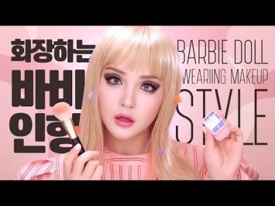 ENG/VIET SUB 화장하는 바비인형 메이크업 l Barbie doll wearing makeup sty…