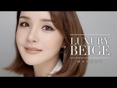 ENG/VIET SUB 중요한 날 하는 고급진 베이지립 메이크업 #립스라이크미 | Luxury Beige M…