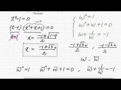x^3=1 의 허근