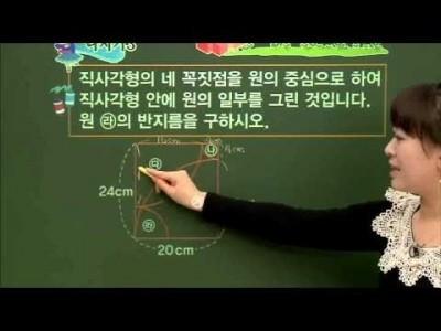 초등 수학 개념잡기 - 12강 원 알아보기   _#004