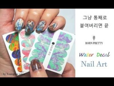 생에 처음 통째로 붙여본 워터데칼 고군분투기 BornPretty Water Decal Nail Art ㅣ Y…