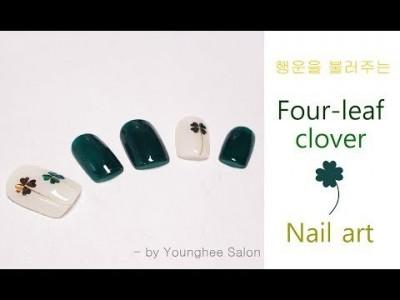 행운이 가득하길 빌어요! 클로버 네일아트 Four-leaf clover Nail Art ㅣ Younghee …