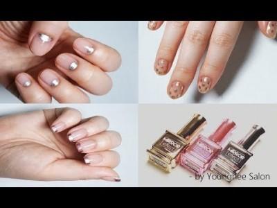 미러이펙트로 폴리쉬 네일아트 하기. Polish nail art with Mirror Effect ㅣ You…