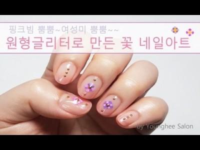 메탈파우더와 원형글리터를 사용한 여성미 뿜뿜 시스루 네일아트 Pink see-through  nail art…
