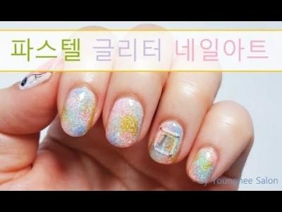 펄글리터 하나면 완성! 파스텔 글리터 네일아트 Pastel glitter nail art ㅣ Younghee…