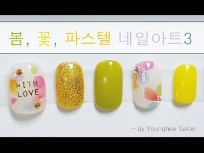 [봄,꽃3] 수채화 느낌의 꽃 네일아트 Spring, flower, pastel shade Nail art …