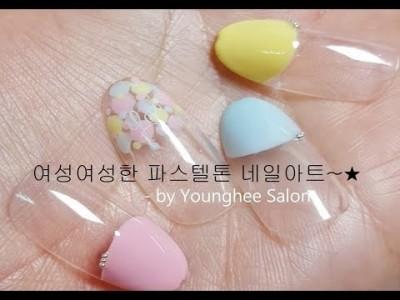 파스텔톤 네일아트~넘나 여성여성 한 것~^^/Pastel nail art ㅣ Younghee Salon