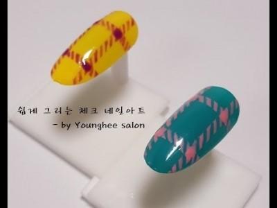 라인테이프만 있으면 ok!체크아트를 해보아요/Check nail art ㅣ Younghee Salon