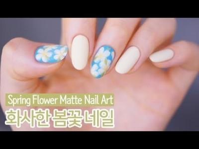 화사한 봄꽃 젤네일아트 : Spring Flower Matte Nail Art