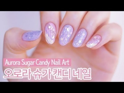 오로라 슈가 캔디 젤네일아트 : Aurora Sugar Candy Nail Art