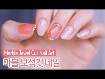 마블 보석컷 젤네일아트 : Marble Jewel Cut Nail Art