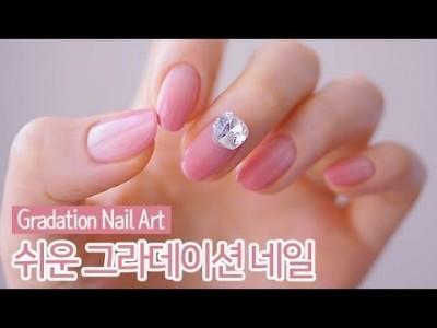 쉬운 그라데이션 젤네일아트 : Gradation Nail Art