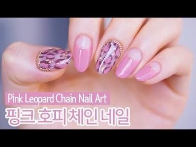 핑크 호피 체인 젤네일아트 : Pink Leopard Chain Nail Art