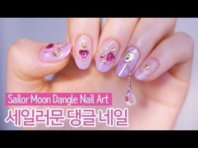 세일러문 댕글 젤네일아트 : Sailor Moon Dangle Nail Art
