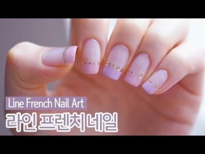 라인 프렌치 젤네일아트 : Line French Nail Art