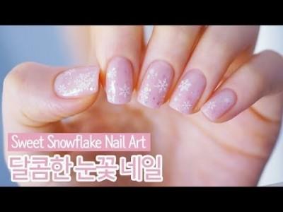 달콤한 눈꽃 젤네일아트 : Sweet Snowflake Nail Art