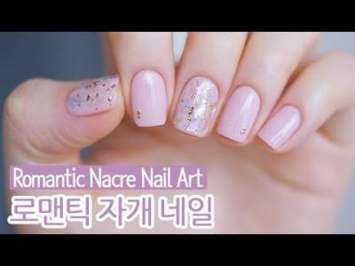 로맨틱 자개 젤네일아트 : Romantic Nacre Nail Art