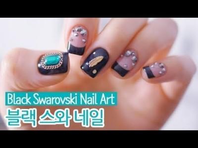 블랙 스와 젤네일아트 : Black Swarovski Nail Art