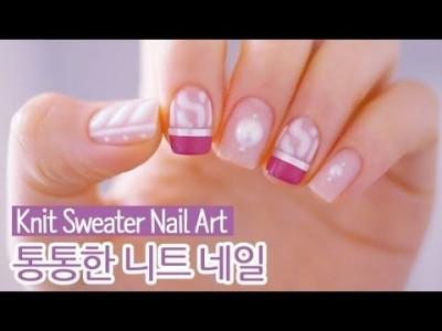 통통한 니트 젤네일아트 : Knit Sweater Nail Art