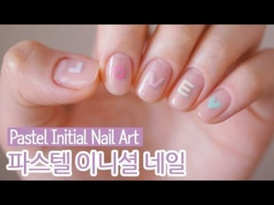 파스텔 이니셜 젤네일아트 : Pastel Initial Nail Art