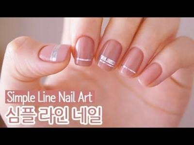 심플 라인 젤네일아트 : Simple Line Nail Art