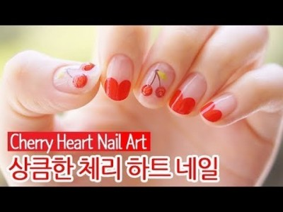 상큼한 체리 하트 젤네일아트 : Cherry Heart Nail Art