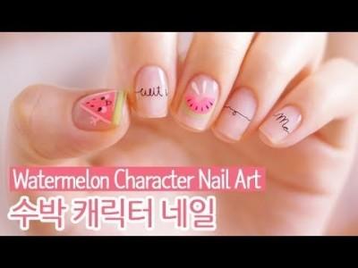 수박 캐릭터 젤네일아트 : Watermelon Character Nail Art