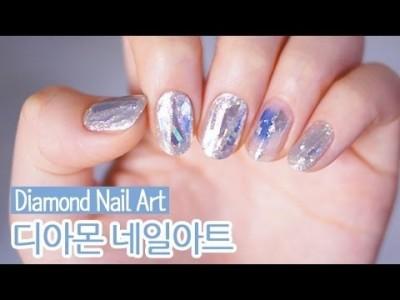 디아몬 젤네일아트 : Diamond Nail Art