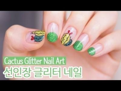 선인장 글리터 젤네일아트 : Cactus Glitter Nail Art