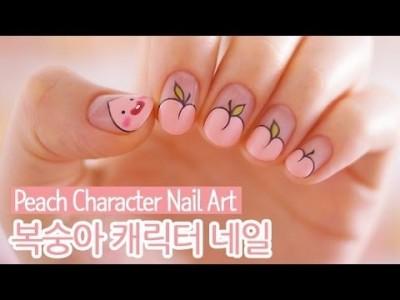 복숭아 캐릭터 젤네일아트 : Peach Character Nail Art