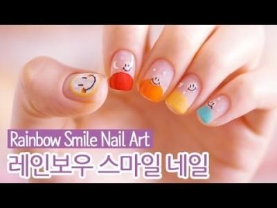 레인보우 스마일 젤네일아트 : Rainbow Smile Nail Art