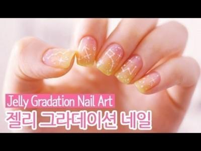 젤리 그라데이션 젤네일아트 : Jelly Gradation Nail Art