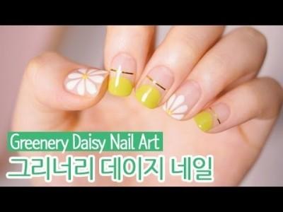 그리너리 데이지 젤네일아트 : Greenery Daisy Nail Art