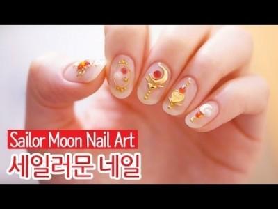세일러문 젤네일아트 : Sailor Moon Nail Art