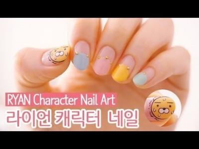 라이언 캐릭터 젤네일아트 : RYAN Character Nail Art