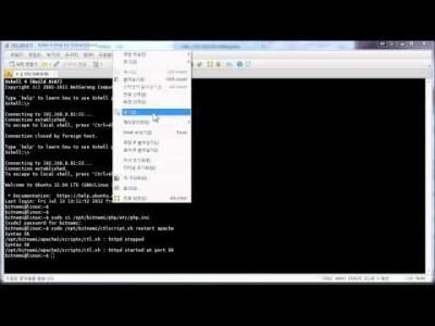 PHP 디버깅 - xdebug 2