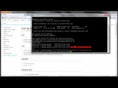 PHP 웹에플리케이션 설치하기 1
