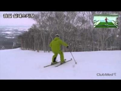 2014 시츄에이션 스키테크닉...3 : 슈템턴&플루그턴