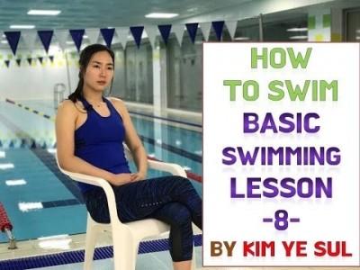 수영강습 기초편 #8 (국가대표 수영선수 김예슬)  배영 팔돌리기