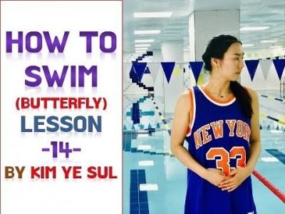 (한국어,Eng cc) 수영강습 접영편 #14 (국가대표 수영선수 김예슬)  접영 발차기 Butterfly …