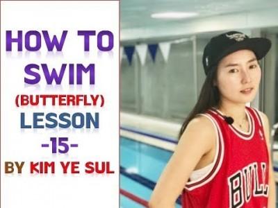 (한국어,Eng cc) 수영강습 접영편 #15 접영 콤비 Butterfly Combi [국가대표 수영선수 김…