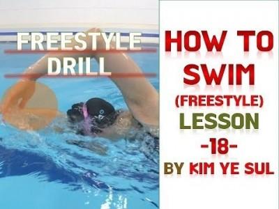 수영강습 자유형편 #18 (국가대표 수영선수 김예슬) 자유형 드릴, FREESTYLE DRILL