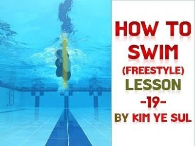 수영강습 자유형편 #19 (국가대표 수영선수 김예슬) 자유형 이미지 트래이닝, FREESTYLE IMAGE …