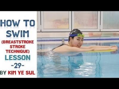 수영강습 평영편 #29 평영 손동작, 팔동작, 물잡기 Breaststroke Stroke Technique …