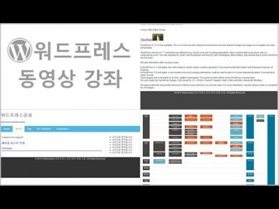 제24강 워드프레스 강좌 메뉴 제작B   테마만들기 14편